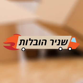 Snir Go Trucking Company